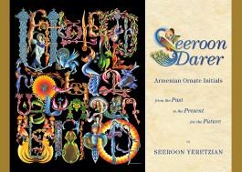 Seeroon Darer