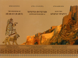 Kingdom of Ararat-Urartu, The