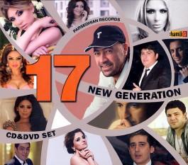 New Generation 17