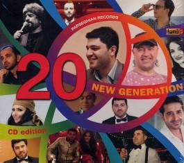 New Generation 20