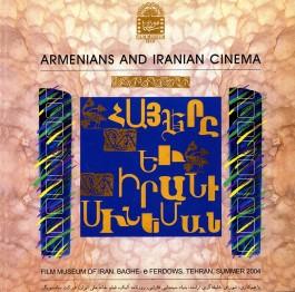 Armenians and Iranian Cinema