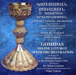 Gomidas Divine Liturgy with Orchestration