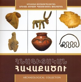 Archeological Collection