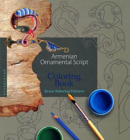 Give Color Gain Life: Armenian Ornamental Script