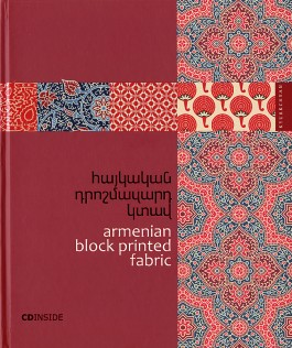 Armenian Block Printed Fabric