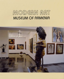 Modern Art Museum of Armenia