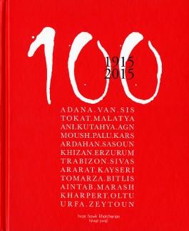 100: 1915 2015