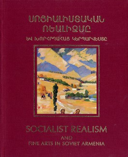 Socialist Realism and Fine Arts in Soviet Armenia
