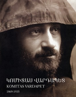 Komitas Vardapet (1869-1935)
