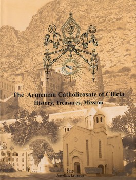 Armenian Catholicosate of Cilicia, The