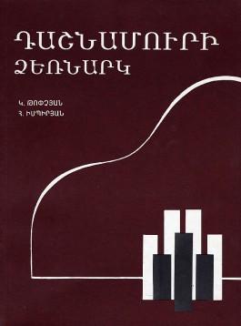 Dashnamuri Dzernark
