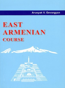 East Armenian Course