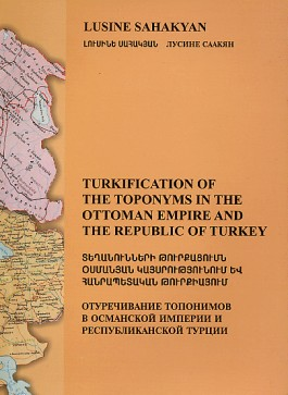Turkification of the Toponyms in the Ottoman Empire and the Republic of Turkey