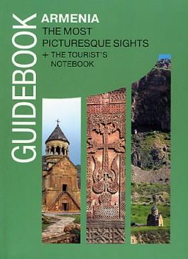 Guidebook Armenia