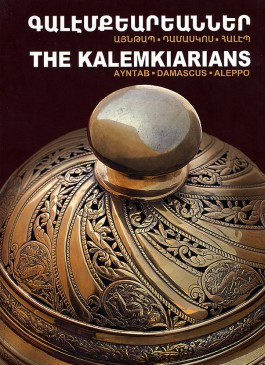 Kalemkiarians, The