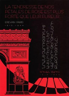 Erevan-Paris 1915-1940