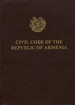 Civil Code of the Republic of Armenia