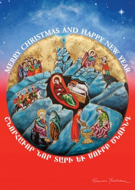 Nativity X