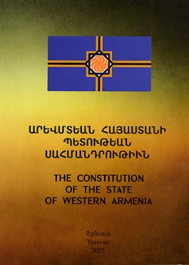 Constitution of the State of Western Armenia, The