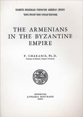 Armenians in the Byzantine Empire, The