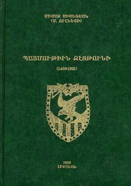 Patmutiun Zeituni (1409-1921)