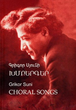 Choral Songs