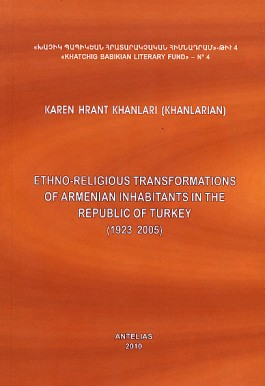 Ethno-Religious Transformations of Armenian Inhabitants in the Republic of Turkey (1923-2008)