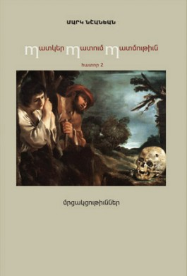 Patker Patum Patmutiun, Vol. 2