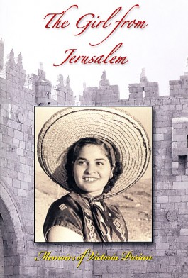 Girl from Jerusalem, The