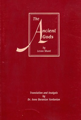 Ancient Gods, The