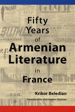 Fifty Years of Armenian Literature in France