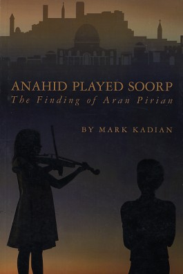 Anahid Played Soorp