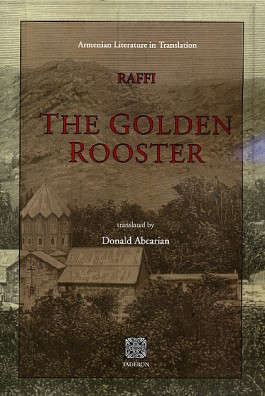 Golden Rooster, The