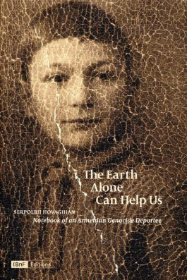 Earth Alone Can Help Us, The