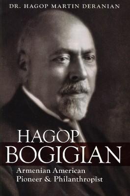 Hagop Bogigian
