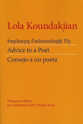 Advice to a Poet