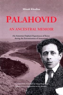 Palahovid: An Ancestral Memoir