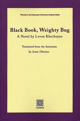 Black Book, Weighty Bug