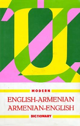 English-Armenian Armenian-English Modern Dictionary