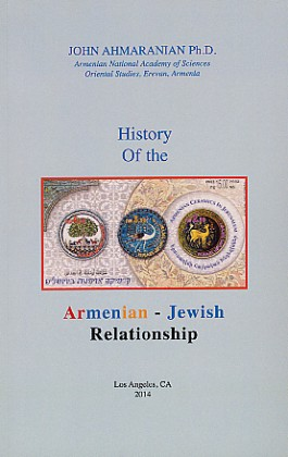 History of the Armenian-Jewish Relationship