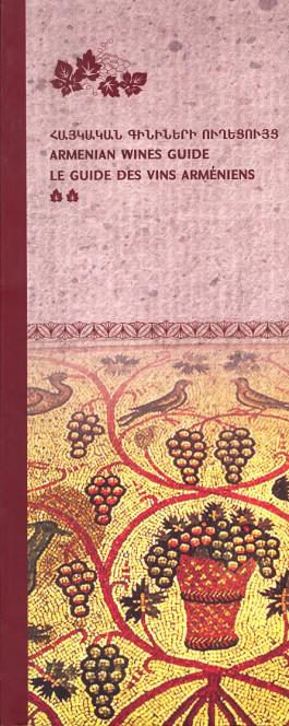 Armenian Wines Guide