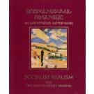 Socialist Realism and Fine Arts in Soviet Armenia
