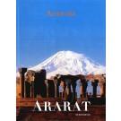 Armenia Ararat
