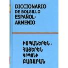 Diccionario de Bolsillo Espanol-Armenio