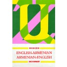 English-Armenian Armenian-English Modern Dictionary