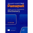 English-Armenian Contemporary Dictionary
