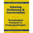 Tutoring Dictionary & Conversation