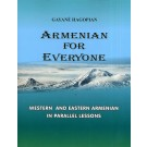 Armenian For Everyone