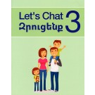 Let's Chat 3