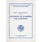 Chronicle of Petros di Sarkis Gilanentz